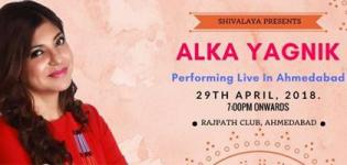 Alka Yagnik Performing Live in Concert 2018 at Rajpath Club, Ahmedabad