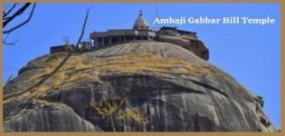 Ambaji Gabbar Hill Temple Gujarat India