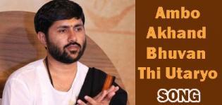 Ambo Akhand Bhuvan Thi Utaryo Famous Song by Jignesh Dada Radhe Radhe
