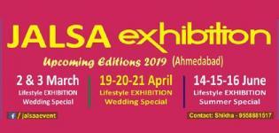 Ame Jalsa Events Presents Grand Jalsa Exhibition 2019 at Seema Hall Ahmedabad