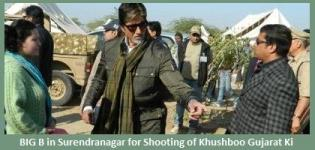 Amitabh Bachchan in Surendranagar for Shooting of Khushboo Gujarat Ki