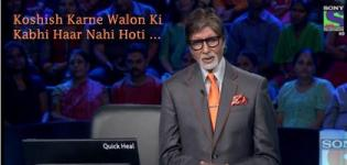 Amitabh Bachchan Speech/Poem Koshish Karne Walon Ki Kabhi Haar Nahi Hoti at KBC in Hindi