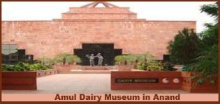 Amul Dairy Cooperative Museum in Anand Gujarat
