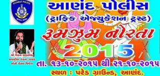 Anand Police Presents Rumzum Norta 2015 in Anand at Pared Ground on 13 to 21 October