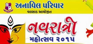 Anavil Parivaar Navratri Mahotsav 2015 in Valsad at Shree Party Plot from 13 to 22 October