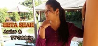 Anchor & Model HETA SHAH at Madhubhan Resort and Spa Anand Gujarat - Latest Photos