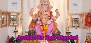 Andheri Ka Raja Mumbai Ganpati Utsav Photos - Andheri Cha Raja Live Darshan Images