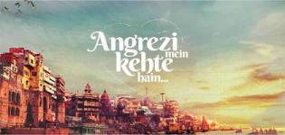 Angrezi Mein Kehte Hain Indian Bollywood Movie 2018 - Release Date and Star Cast Crew Details