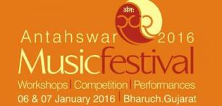 Antahswar Music Festival 2016 in Bharuch on January with Rajan Sajan Mishra and Gundecha Brothers