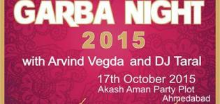Arvind Vegda Garba 2015 in Ahmedabad at Akash Aman Party Plot on 17 October