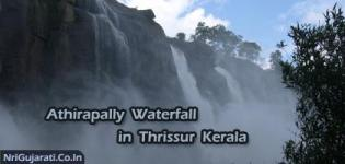 Athirapally Waterfall Kerala Thrissur India - Latest Photos Cool Images of Athirappilly Falls