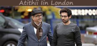 Atithii Iin London Hindi Movie 2017 - Release Date and Star Cast Crew Details