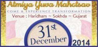 Atmiya Yuva Mahotsav 2015 Baroda - Dates - Registration - AYM Vadodara Gujarat