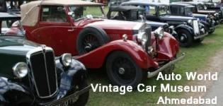 Auto World Vintage Car Museum Ahmedabad - Auto World Vintage Car Museum Ahmedabad Timings
