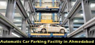 Hightech Automatic Car Parking Facility System at Kankaria Lake Ahmedabad