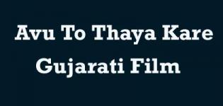 Avu To Thaya Kare Gujarati Film - Release Date - Star Cast - Actor Actress Details