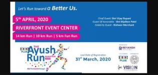 Ayush Run Marathon 2020 in Ahmedabad - Date and Venue Details