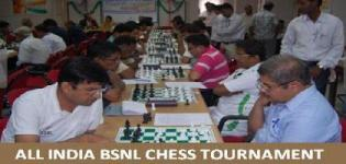 BSNL CHESS TOURNAMENT 2014 in Rajkot Gujarat - ALL INDIA CHESS Tournament By BSNL