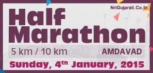 B Safal Half Marathon Amdavad (Ahmedabad) 2015 Date Venue Photos