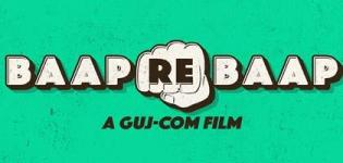 Baap Re Baap Gujarati Movie - Baap Re Baap A Guj-Com Film Star Cast and Crew Details