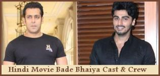 Bade Bhaiya Movie Release Date with Cast Crew & Review