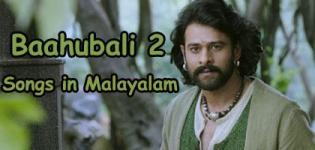 Bahubali 2 The Conclusion Video Songs - Bahubali 2 Movie Songs in Malayalam
