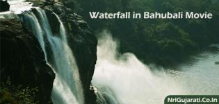 Bahubali Movie Waterfalls Location Name - Which Waterfall Scene in Baahubali Film
