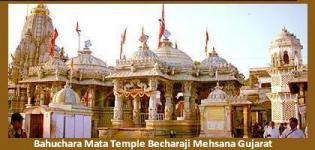 Bahuchara Mata Temple Becharaji Mehsana - Address and History of Bahucharaji Madir Gujarat