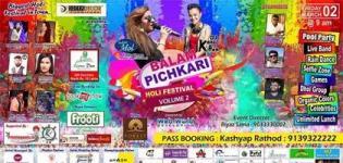Balam Pichkari Volume 2 Holi Festival 2018 in Jamnagar at Forest Resort