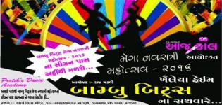 Bamboo Beats Mega Navratri Mahotsav 2016 Rajkot by Aaj Kal News and Media Pvt Ltd