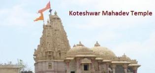 Koteshwar Mahadev Temple Kutch Gujarat Tourism India