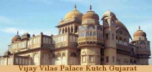 Vijay Vilas Palace Mandvi Kutch Gujarat