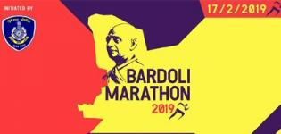 Bardoli Marathon 2019 in Bardoli Gujarat - Date and Venue Details