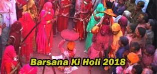 Barsana Mathura Ki Holi 2018 - Holi Celebration in Uttar Pradesh Date and Details - Photos