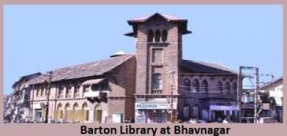 Barton Library Bhavnagar - Barton Library Opening Time