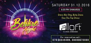 Befikre Night 31 December Party 2016 at Aloft Hotel in Ahmedabad