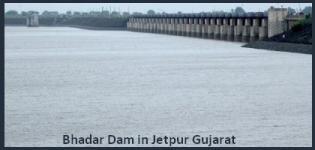 Bhadar Dam Near Jetpur and Rajkot Gujarat - History - Details - Images