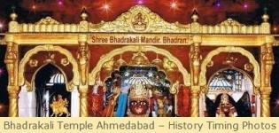 Bhadrakali Temple Ahmedabad - History Timing Photos