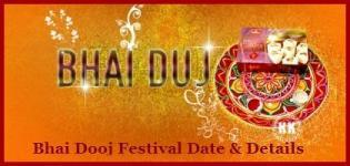Bhai Dooj Festival 2016 Date - Muhurat of Bhaiya Dooj Bhaubeej History Information