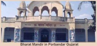 Bharat Mandir in Porbandar Gujarat