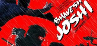 Bhavesh Joshi Superhero Bollywood Movie 2018 - Release Date and Star Cast Crew Details