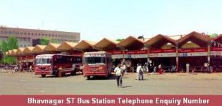 Bhavnagar ST Bus Station Telephone Enquiry Number - Depot Information Contact No Details