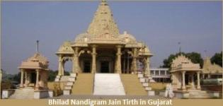 Bhilad Nandigram Jain Tirth in Gujarat - Bhilad Jain Mandir