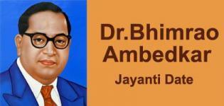 Bhimrao Ambedkar Janma Jayanti Date - Dr. Babasaheb Ambedkar Birth Anniversary Celebration