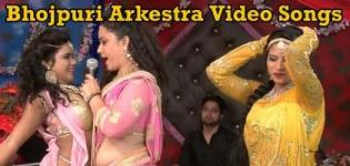 Bhojpuri Arkestra Video Song 2017 - New Arkestra Dance Gana Superhit Videos