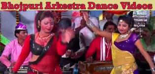 Bhojpuri Arkestra Village Dance Recording - Arkestra Naach Program Videos