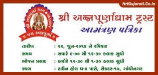 Bhoomi Pujanvidhi Invitation at Shree Annapurna Dham Adalaj near Gandhinagar