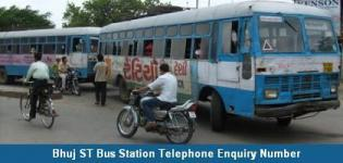 Bhuj ST Bus Station Telephone Enquiry Number - Depot Information Contact No Details