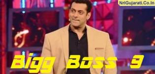 Bigg Boss Season 9 Contestants List - Bigg Boss 9 Participants Final Names 2015