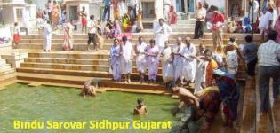 Bindu Sarovar in Sidhpur Gujarat India - Story of Matrugaya Sidhpur